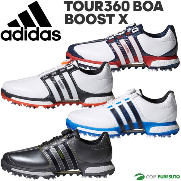adidas 360 boost