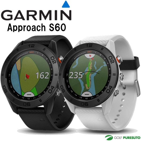 【即納!】ガーミン アプローチ S60 GPSゴルフナビ [GARMIN Approach 飛距離測定 ウォッチ 時計型]【あす楽対応】