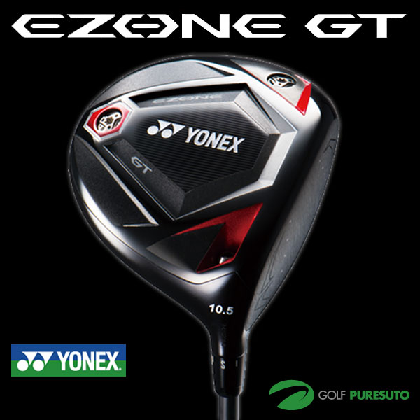 ヨネックス イーゾーン GT ドライバー REXIS for EZONE GTシャフト装着 [YONEX GOLF EZONE]【■Yo■】
