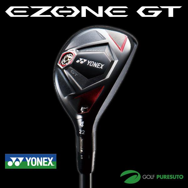 【即納!】ヨネックス イーゾーンGTユーティリティ REXIS for EZONE GT シャフト装着[YONEX GOLF EZONE]【あす楽対応】