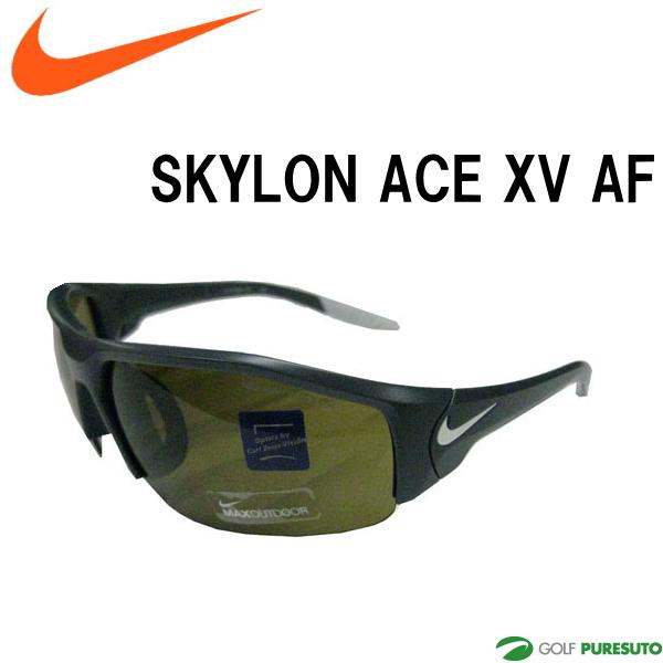 【即納!】ナイキ ヴィジョン SKYLON ACE XV AF サングラス EV0894-002 【あす楽対応】
