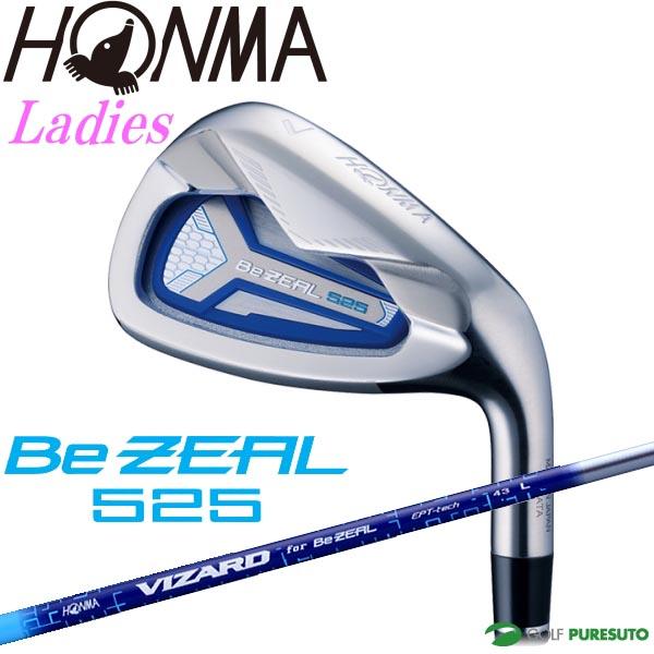 【レディース】本間ゴルフ Be ZEAL 525 アイアン 5本セット(#7~#10、SW) VIZARD for Be ZEAL Ladiesシャフト【■Ho■】