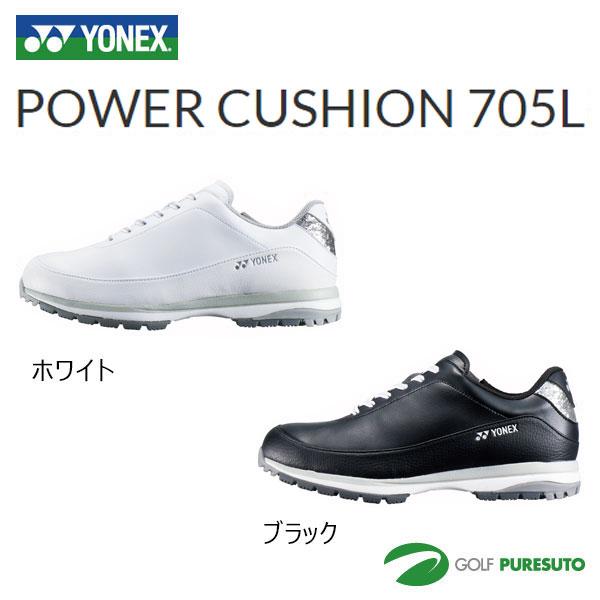 【即納!】ヨネックス パワークッション 705L ゴルフシューズ SHG-705L [YONEX POWER CUSHION705L]【あす楽対応】