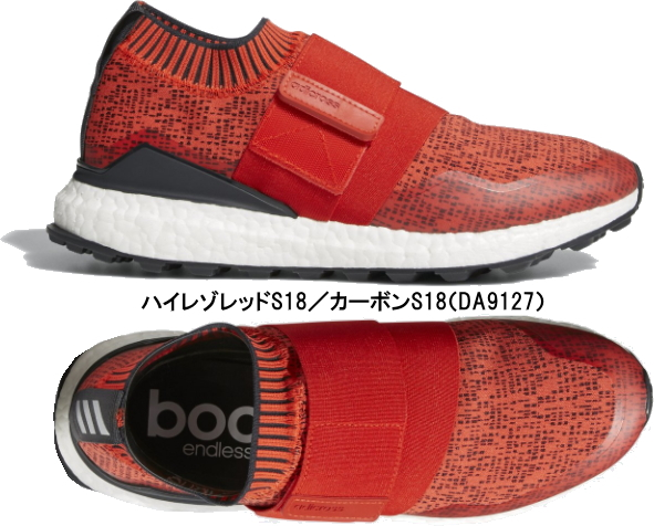 48101f65a22a GOLF PURESUTO  Adidas golf shoes cross knit 2 0 men s WI972 Rakuten Global  Market
