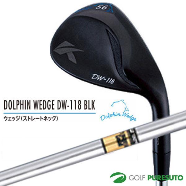 【即納!】キャスコ ドルフィン ウェッジ ブラック DW-118BLK Dynamic Gold シャフト装着[Kasco dolphin wedge]【あす楽対応】
