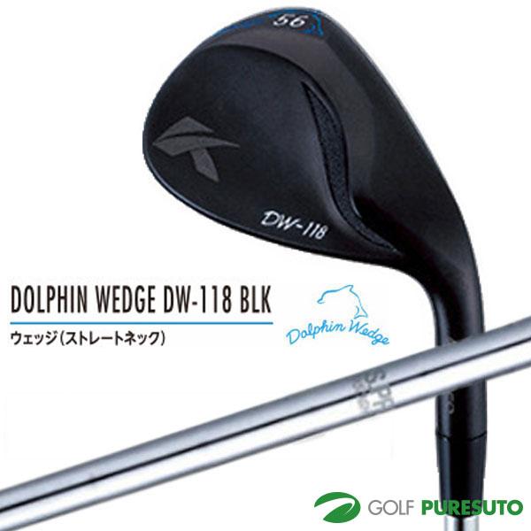 【即納!】キャスコ ドルフィン ウェッジ ブラック DW-118BLK N.S.PRO950GHシャフト装着[Kasco dolphin wedge]【あす楽対応】