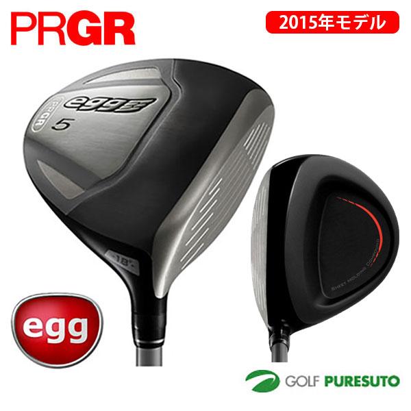 【即納!】プロギア NEW egg RED フェアウェイウッド [日本仕様][PRGR エッグ 赤]【あす楽対応】