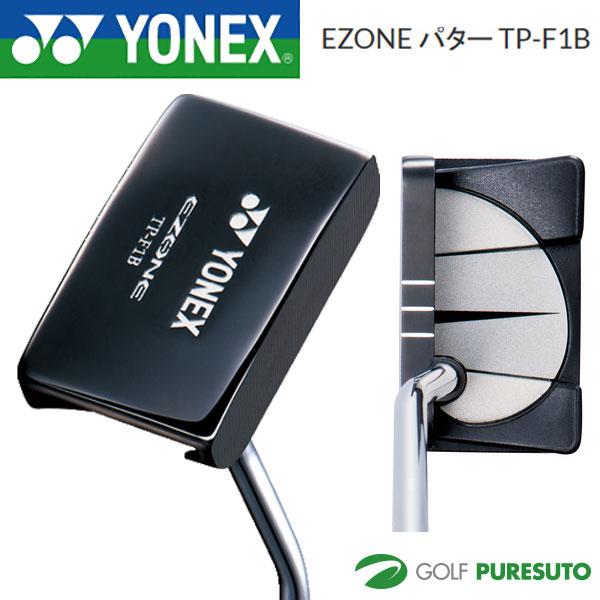 【即納!】ヨネックス EZONE EZONE パター TP-F1B[YONEX イーゾーン]【あす楽対応 TP-F1B[YONEX】, ひめこうぐ:5e82bc50 --- sunward.msk.ru
