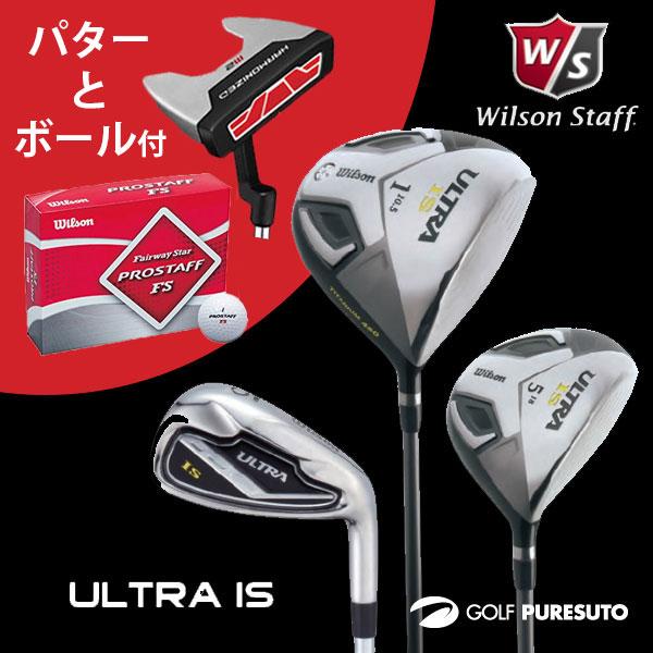 【即納!】ウィルソン ウルトラ IS 9本セット(W1、W5、I#5~Pw、Sw)+当店限定パター付き(HARMONIZED M2 パター)[Wilson ULTRA メンズクラブセット 176922]【あす楽対応】