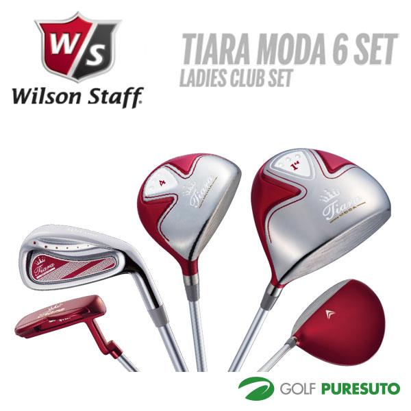 【即納!】ウィルソン ティアラ MODA 6本セット(1W、F4、#7、#9、SW、Pt)【あす楽対応】