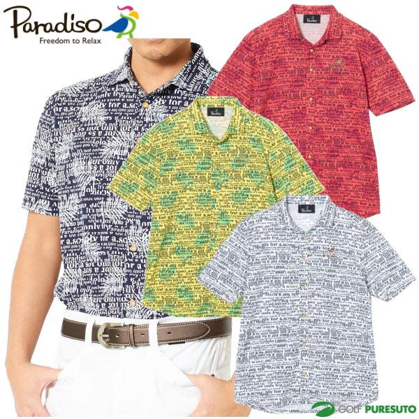 【即納!】ブリヂストン パラディーゾ 半袖シャツ メンズ 3SJ03A 【あす楽対応】