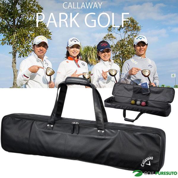 【即納!】キャロウェイ CPG1 トーナメントバッグ 18 JM パークゴルフ専用 ブラック(5918615)【あす楽対応】