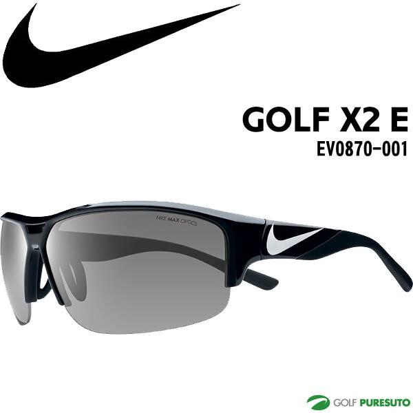 【即納!】ナイキ ゴルフ X2 E サングラス EV0870-001 ブラック/メタリックシルバー【あす楽対応】