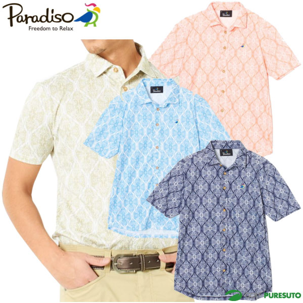 【即納!】ブリヂストン パラディーゾ 半袖シャツ メンズ JSM35A 【あす楽対応】