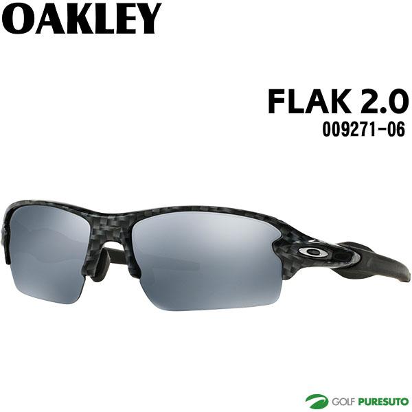 【即納!】オークリー サングラス フラック2.0 カーボンファイバー アジアンフィット OO9271-06 【あす楽対応】