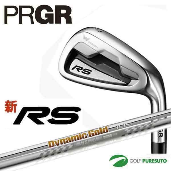 プロギア 新 RS アイアン 5本セット(#6~#9、Pw)スペックスチール/DGスチールシャフト装着[PRGR RS] 【■P■】