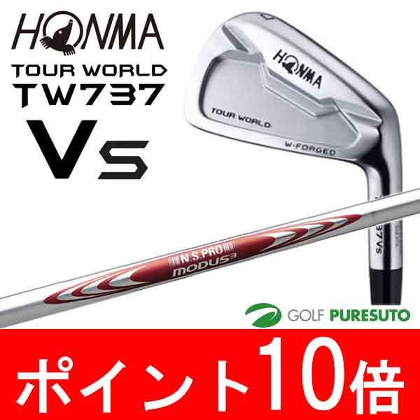 【即納!】本間ゴルフ ツアーワールド TW737 Vs アイアン 6本セット(#5~#10) N.S.PRO MODUS3 TOUR105シャフト[HONMA TOUR WORLD]【あす楽対応】