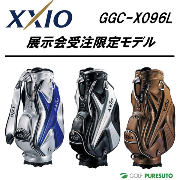 【即納!】ダンロップ ゼクシオ キャディバッグ 9.5型 GGC-X096L 【あす楽対応】