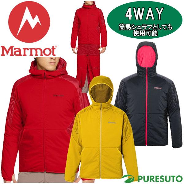 【即納!】Marmot マーモット 4WAY リマーカブルパーカー メンズ MJM-F7001F ジャケット ベスト シュラフ【あす楽対応】