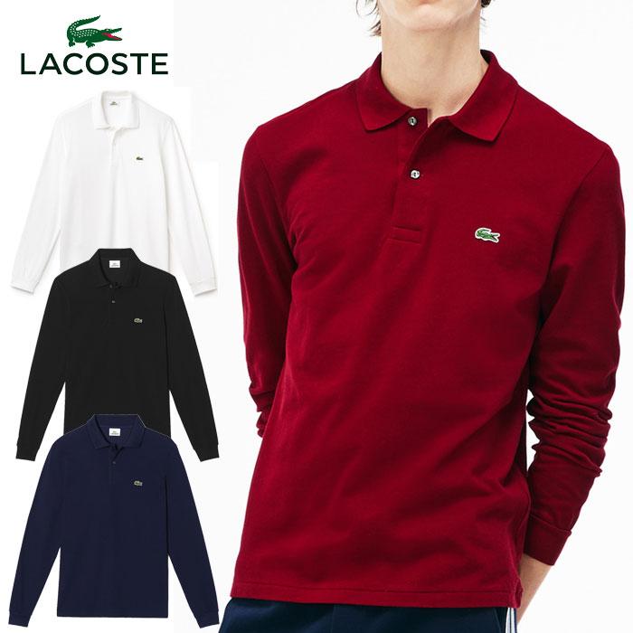 【即納!】ラコステ LACOSTE オリジナルフィット 長袖 ポロシャツ メンズ L1312AL【あす楽対応】