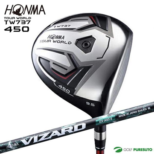 【即納!】本間ゴルフ ツアーワールド TW737 450 ドライバー VIZARD EX-Aシャフト [HONMA TOUR WORLD][ホンマゴルフ]【あす楽対応】