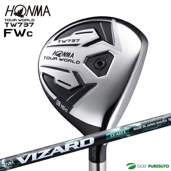 【即納!】本間ゴルフ ツアーワールド TW737 FWc フェアウェイウッド VIZARD EX-Aシャフト [HONMA TOUR WORLD FW C][ホンマゴルフ]【あす楽対応】