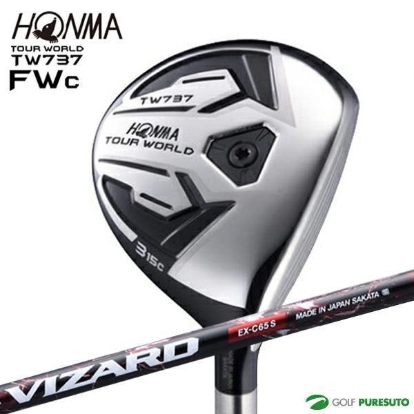 本間ゴルフ ツアーワールド TW737 FWc フェアウェイウッド VIZARD EX-Cシャフト [HONMA TOUR WORLD FW C][ホンマゴルフ]