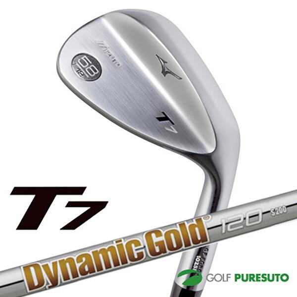 ミズノ T7 ウェッジ Dynamic Gold 120 スチールシャフト[日本仕様][mizuno][TRUE TEMPER]