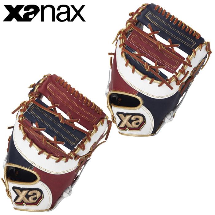ザナックス XANAX 軟式ファーストミット ザナパワー BRF-3519S 一塁手 グラブ 軟式野球