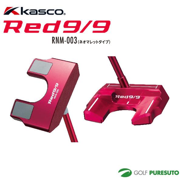 【★最大2000円OFFクーポン★】キャスコ Red 9/9パター RNM-003 ネオマレットタイプ [Kasco アカパタ]