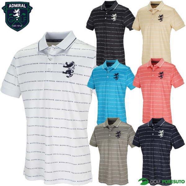 アドミラルゴルフ メッセージボーダー 半袖ポロシャツ メンズ ADMA022