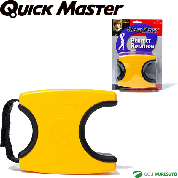 内藤雄士ツアープロコーチ推奨 Quick Master PERFECT 超定番 ROTATION yamani 使い勝手の良い パーフェクトローテーション クイックマスター スイング矯正 ヤマニ スイング練習機 QMMGNT61