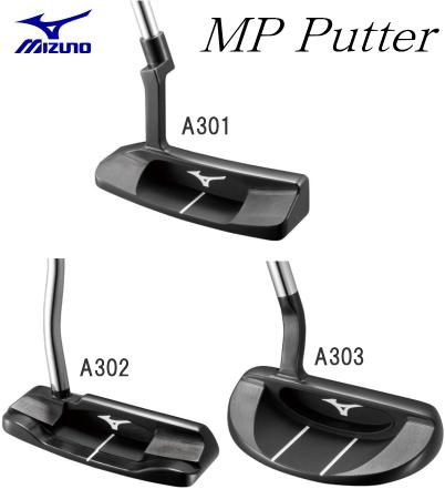 ミズノ MPパター MP-A3シリーズ A301/A302/A303 [Mizuno]【■M■】