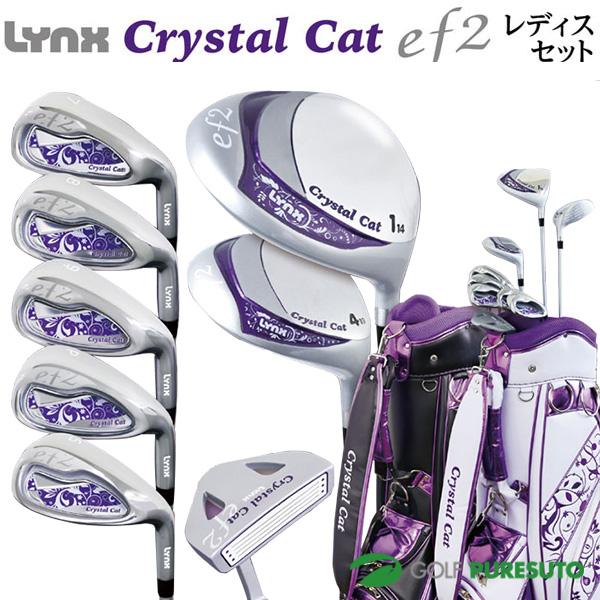 【レディース 女性】リンクス クリスタルキャット ef2 キャディバッグ付きクラブセット(1w、4w、I7、I9、PW、SW、Pt) [Lynx Crystal Cat 女性用]【■Ly■】