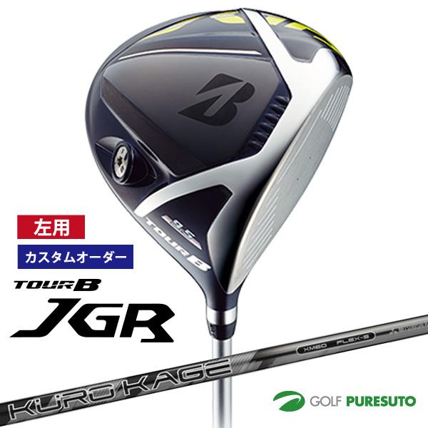 【レフティー】【カスタムオーダー】ブリヂストンゴルフ TOUR B JGRドライバー KURO KAGE XM シャフト[日本仕様][ツアービー]【■BCO■】