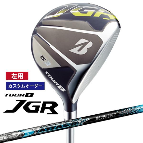 【レフティー】【カスタムオーダー】ブリヂストンゴルフ TOUR B JGRフェアウェイウッド ATTAS 6☆ シャフト[日本仕様][ツアービー]【■BCO■】