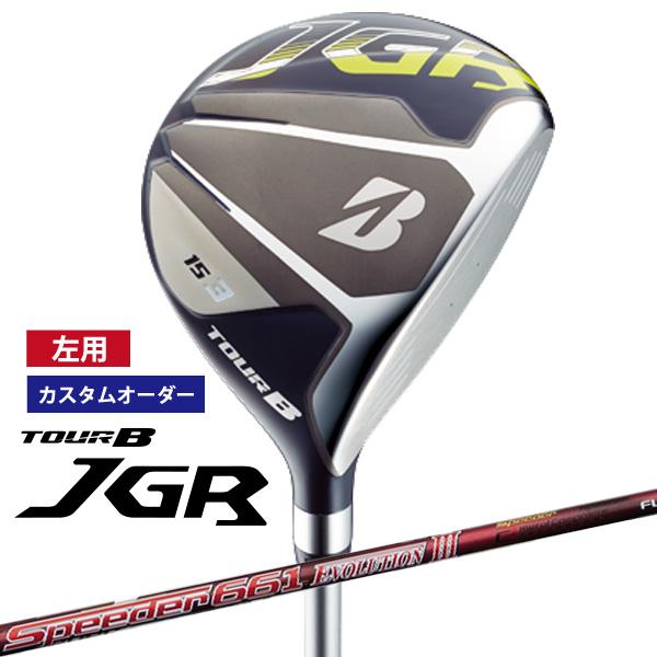 【レフティー Speeder】【カスタムオーダー】ブリヂストンゴルフ TOUR Evolution B JGRフェアウェイウッド III Speeder Evolution III シャフト[日本仕様][ツアービー]【■BCO■】, エリモ町:b42ff326 --- sunward.msk.ru