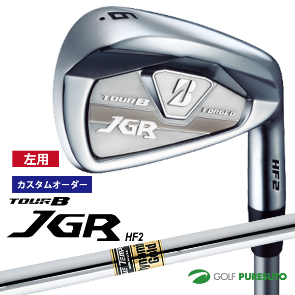 【レフティー】【カスタムオーダー】ブリヂストンゴルフ TOUR B JGR HF2 アイアン 6本セット(#5-PW)Dynamic Gold スチールシャフト[日本仕様][ツアービー]【■BCO■】