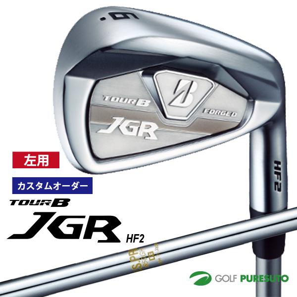 【レフティー】【カスタムオーダー】ブリヂストンゴルフ TOUR B JGR HF2 アイアン 単品(AW、SW)NS PRO 850GH スチールシャフト[日本仕様][ツアービー]【■BCO■】