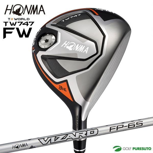 【即納!】本間ゴルフ ツアーワールド TW747 FW フェアウェイウッド VIZARD FP シャフト[HONMA TOUR WORLD 2018][ホンマゴルフ]【あす楽対応】