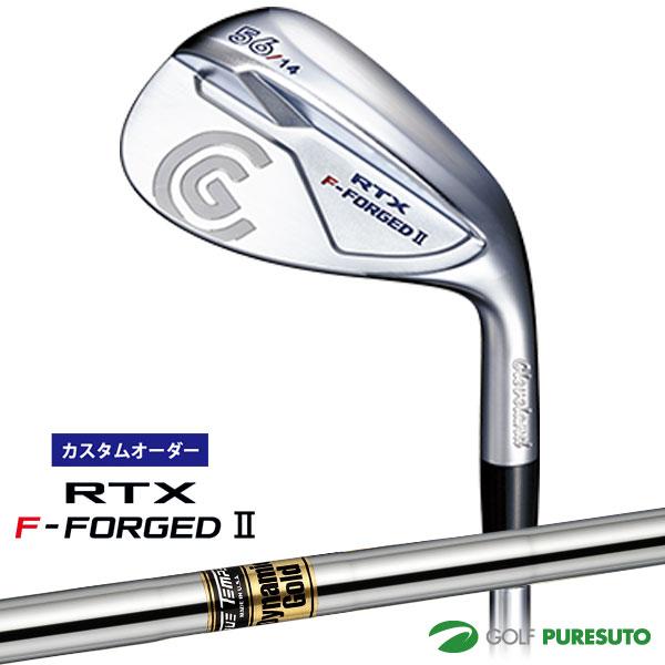【カスタムオーダー】クリーブランド RTX F-FORGED II ウェッジ Dynamic Gold シャフト[日本仕様][cleveland]【■DC■】