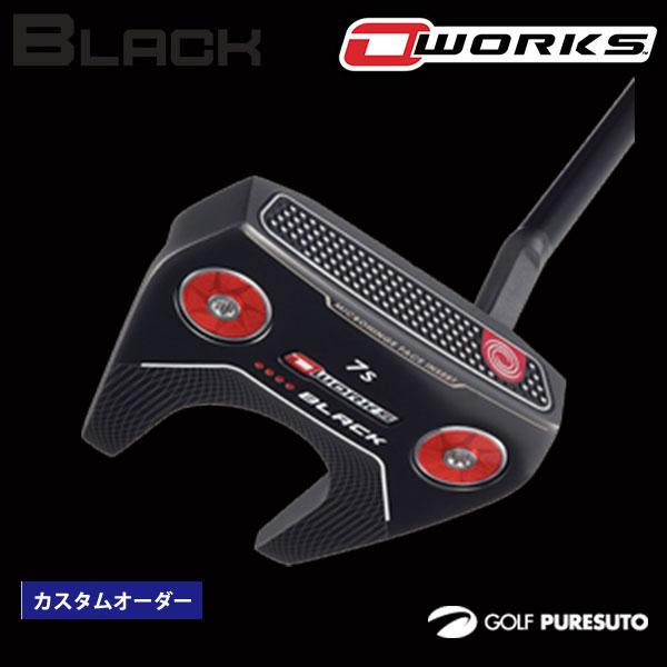 【カスタムオーダー】オデッセイ オーワークス BLACK パター[日本仕様][ODYSSEY O-WORKS ブラック]【■CCO■】