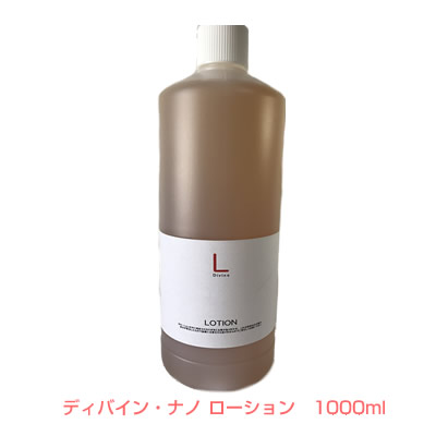 ディバイン・ローションL 1000ml【プレゼント付:ディバインミニサイズ】ヘアケア オーガニック 抜け毛