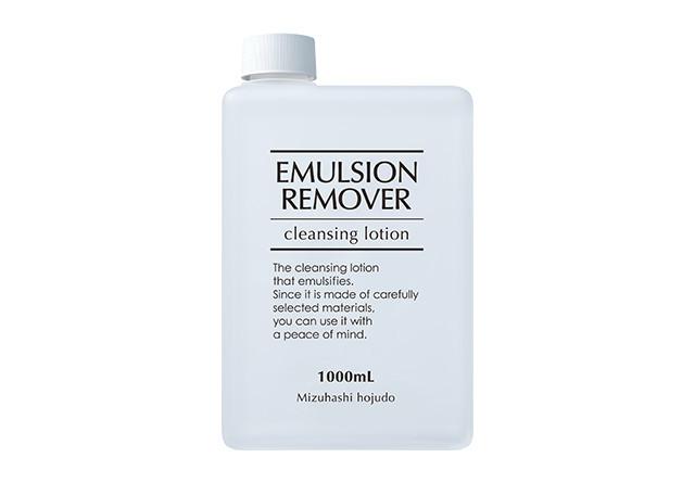 【正規品】「毎日スプレーするだけの本気の優しい毛穴洗顔」水橋保寿堂製薬エマルジョンリムーバー(1Lサイズ)