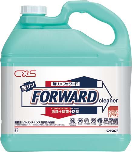 【送料無料】 ジョンソン 洗浄剤  無リンフォワード(5Lx3本)