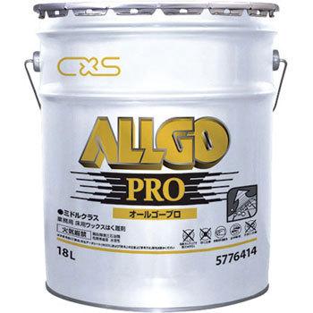 床用洗剤 剥離剤 ジョンソン オールゴープロ(低臭タイプ) 18L(1缶)送料無料