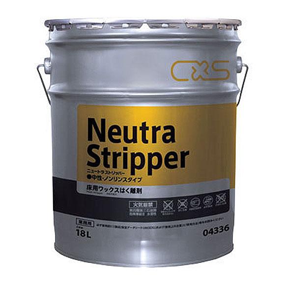 床用洗剤 剥離剤 ジョンソン ニュートラ・ストリッパー 18L(1缶) 送料無料