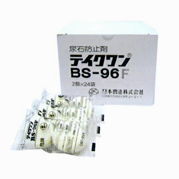 【送料無料】尿石防止剤 テイクワンBS-96F(2ヶ×24袋/小ケース)