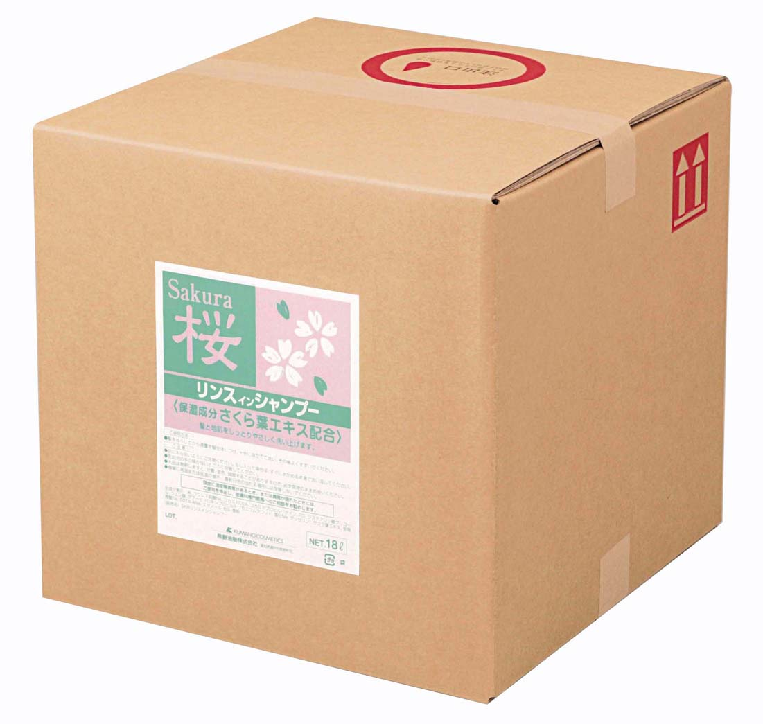 バス、洗面所用品、シャンプー激安・格安・最安値の 熊野油脂  桜  リンスインシャンプー 18L (詰替え用・コック入り)