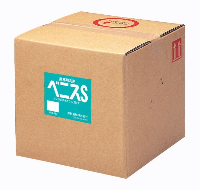 キッチン・台所用品・洗浄用品・台所用洗剤が、激安・格安・最安値の 熊野油脂 ベニスS(中性洗剤) 【バックインボックス】 18L 10箱以上